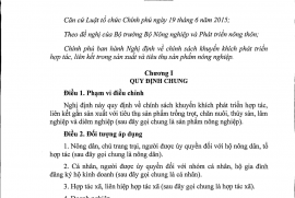 Nghị Định Số 98/2018/Nđ-Cp Ngày 05 Tháng 7 Năm 2018 Của Chính Phủ Về Chính Sách Khuyến Khích Phát Triển Hợp Tác, Liên Kết Trong Sản Xuất Và Tiêu Thụ Sản PhẩmNông Nghiệp